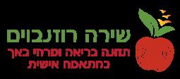 לוגו שירה רוזנבוים